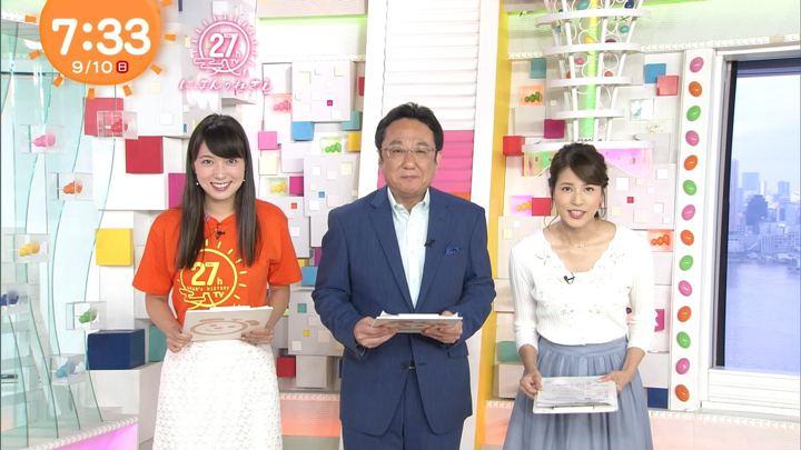 2017年09月10日永島優美の画像01枚目