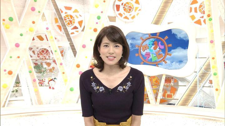 2017年09月11日永島優美の画像01枚目