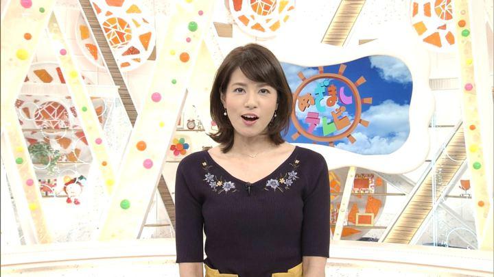 2017年09月11日永島優美の画像02枚目