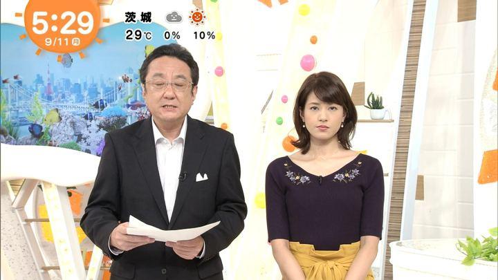 2017年09月11日永島優美の画像03枚目