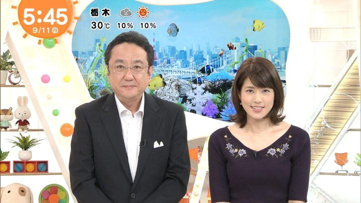 2017年09月11日永島優美の画像04枚目