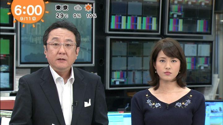 2017年09月11日永島優美の画像05枚目