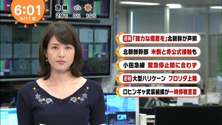 2017年09月11日永島優美の画像06枚目