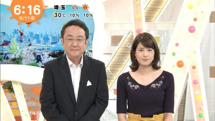 2017年09月11日永島優美の画像08枚目