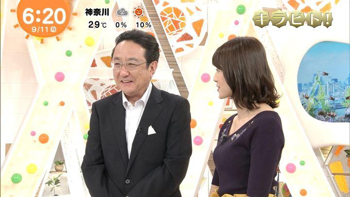 2017年09月11日永島優美の画像09枚目
