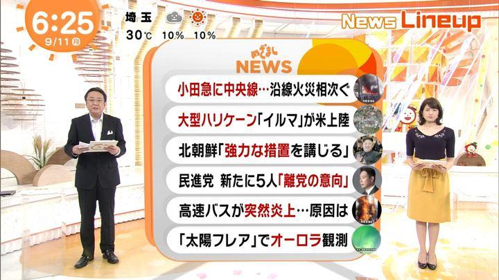 2017年09月11日永島優美の画像10枚目