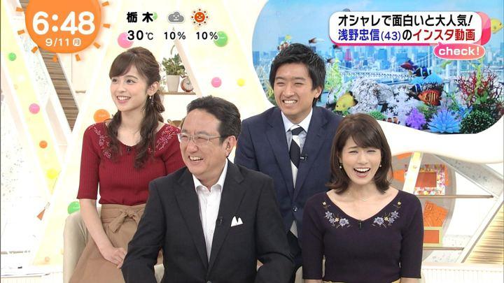 2017年09月11日永島優美の画像11枚目