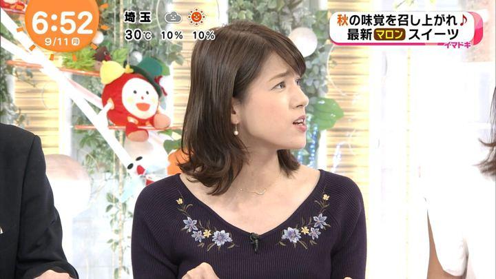 2017年09月11日永島優美の画像12枚目
