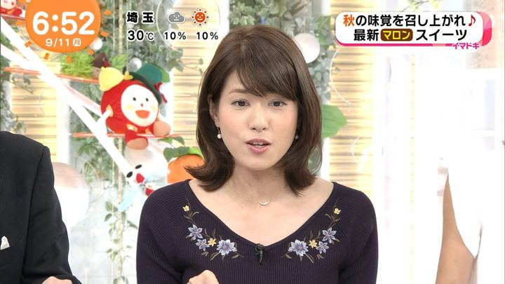 2017年09月11日永島優美の画像13枚目