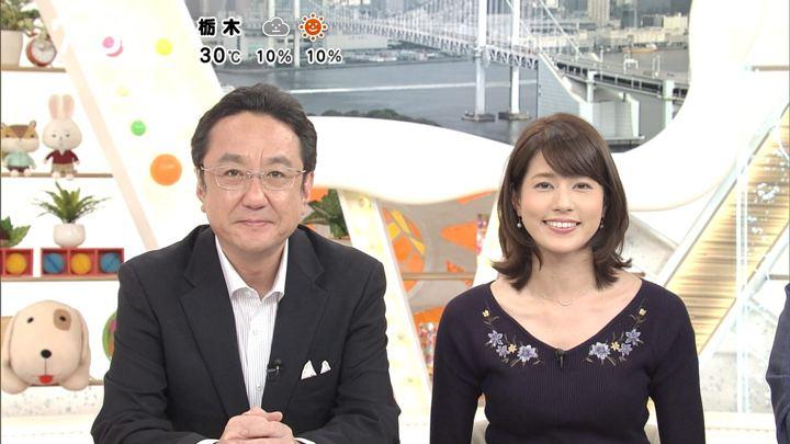 2017年09月11日永島優美の画像15枚目