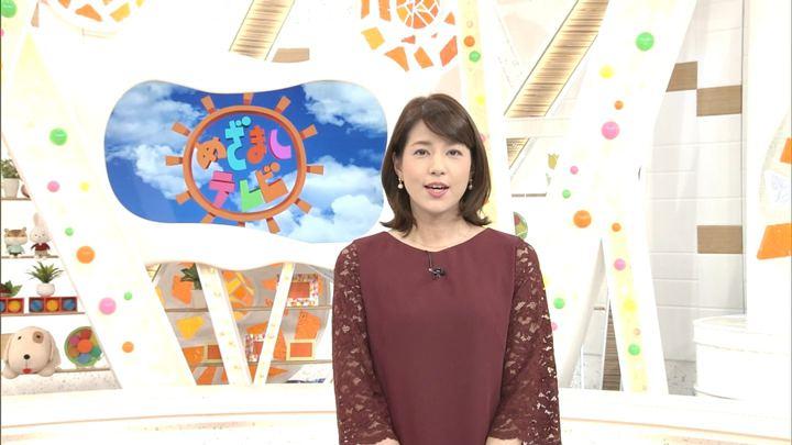 2017年09月12日永島優美の画像01枚目