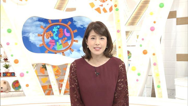 2017年09月12日永島優美の画像02枚目
