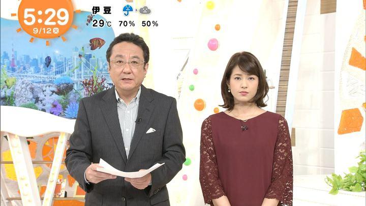 2017年09月12日永島優美の画像03枚目