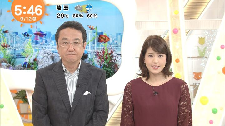 2017年09月12日永島優美の画像04枚目