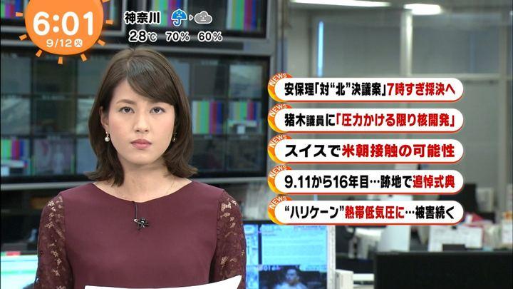 2017年09月12日永島優美の画像06枚目