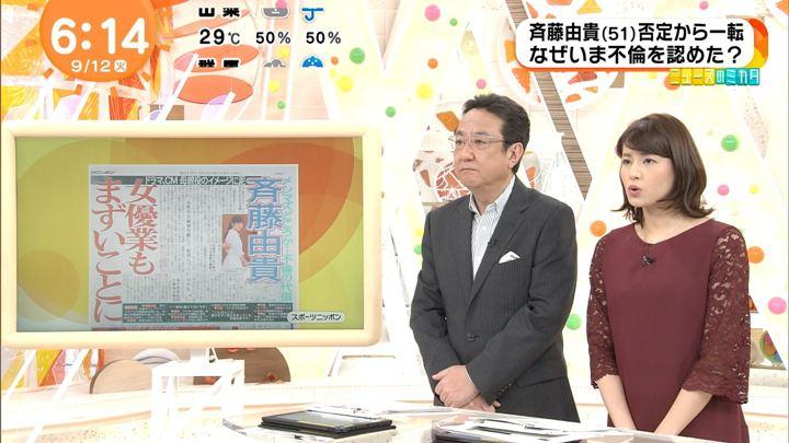 2017年09月12日永島優美の画像07枚目