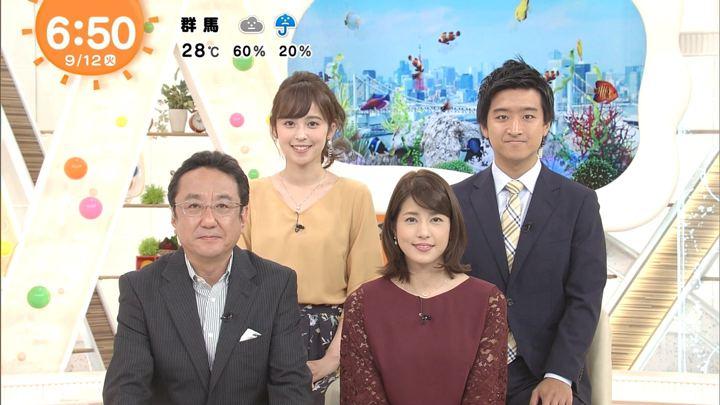 2017年09月12日永島優美の画像10枚目