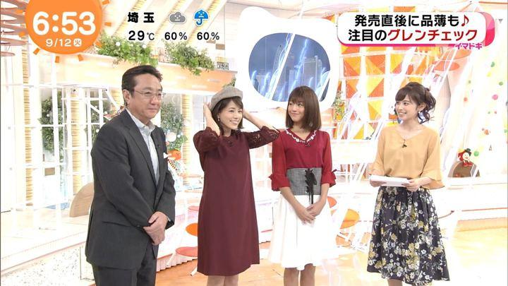 2017年09月12日永島優美の画像11枚目