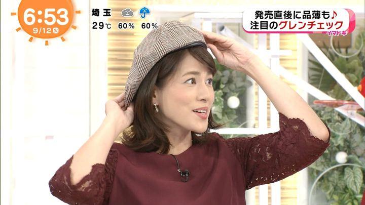 2017年09月12日永島優美の画像12枚目