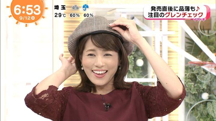 2017年09月12日永島優美の画像13枚目