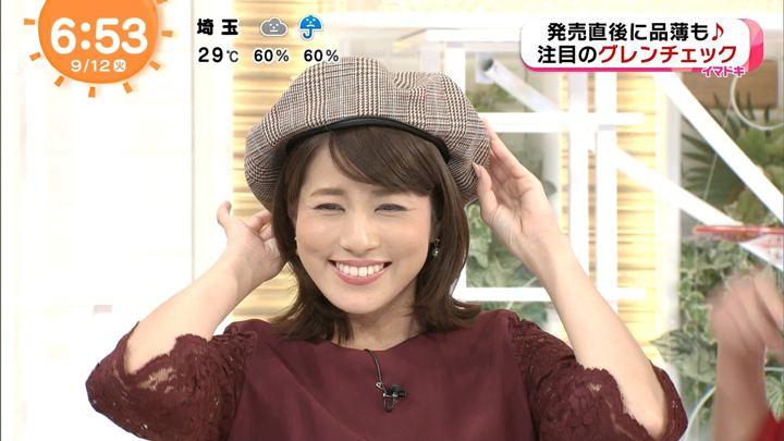 2017年09月12日永島優美の画像14枚目
