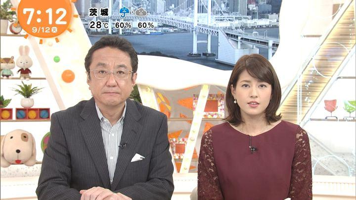 2017年09月12日永島優美の画像15枚目