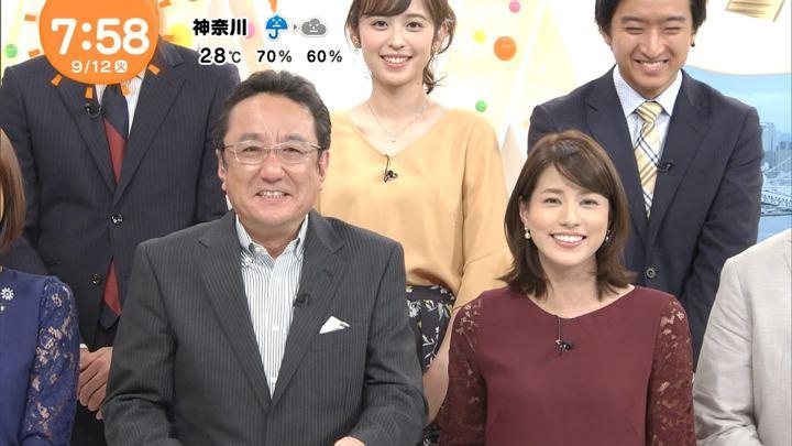 2017年09月12日永島優美の画像16枚目
