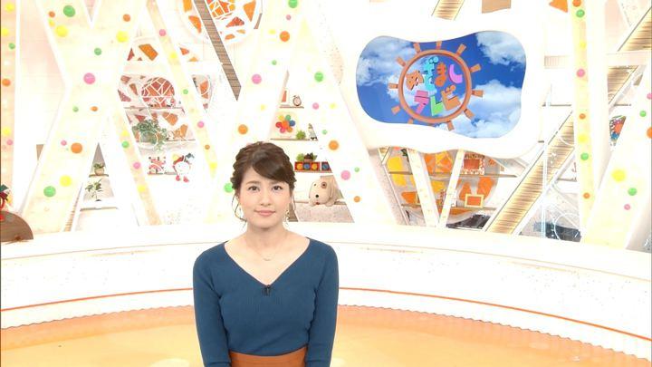 2017年09月13日永島優美の画像01枚目