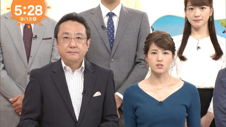 2017年09月13日永島優美の画像03枚目