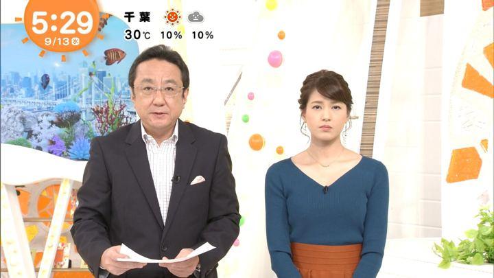 2017年09月13日永島優美の画像04枚目