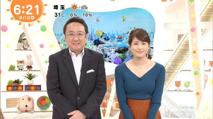 2017年09月13日永島優美の画像11枚目