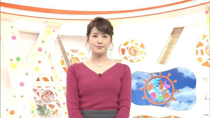 2017年09月15日永島優美の画像01枚目