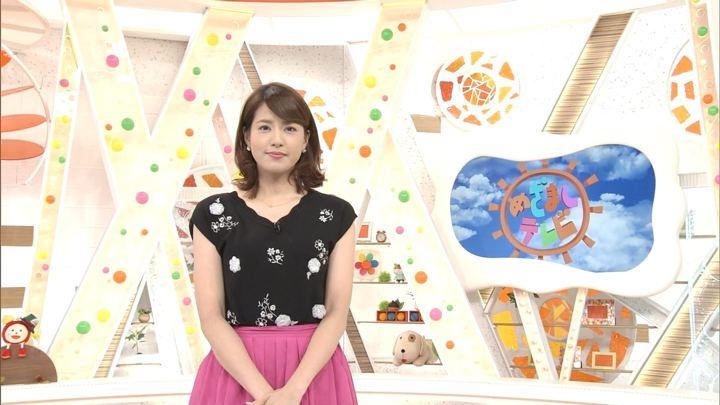 2017年09月06日永島優美の画像01枚目