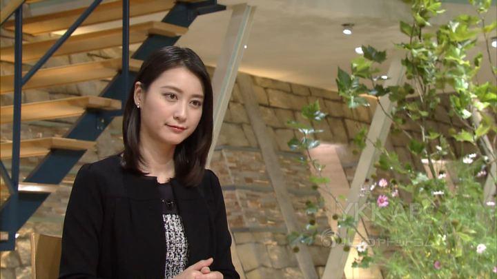 2017年09月25日小川彩佳の画像06枚目