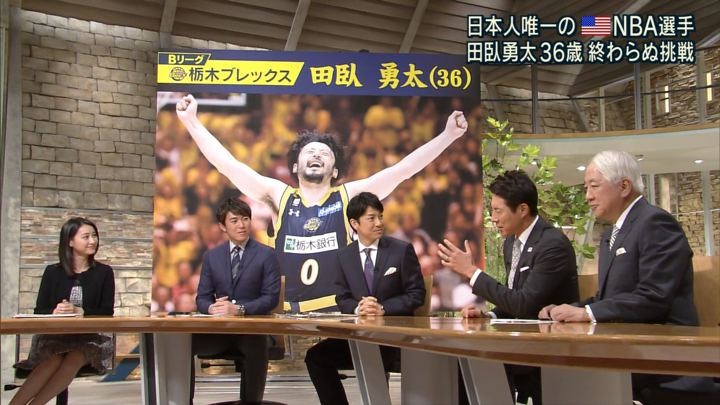 2017年09月25日小川彩佳の画像10枚目