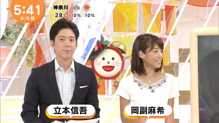 2017年09月05日岡副麻希の画像02枚目