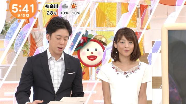 2017年09月05日岡副麻希の画像03枚目