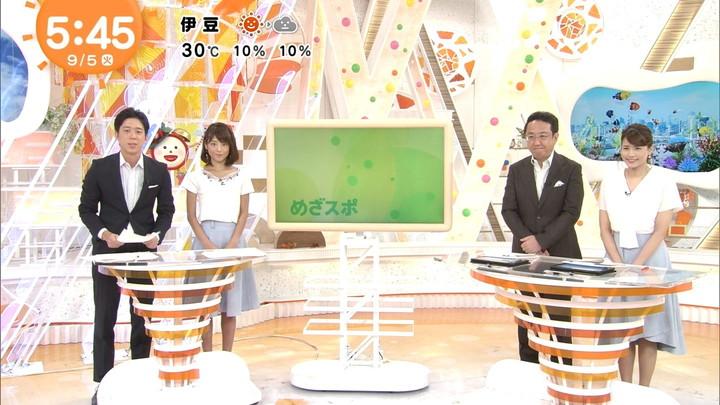 2017年09月05日岡副麻希の画像06枚目