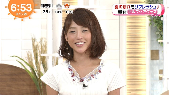 2017年09月05日岡副麻希の画像08枚目