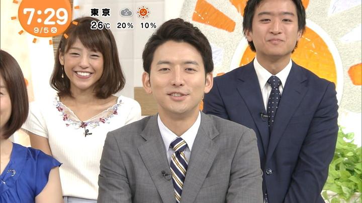2017年09月05日岡副麻希の画像11枚目