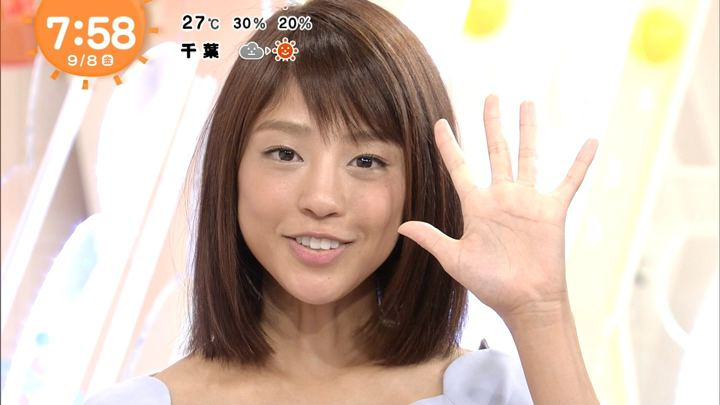2017年09月08日岡副麻希の画像17枚目