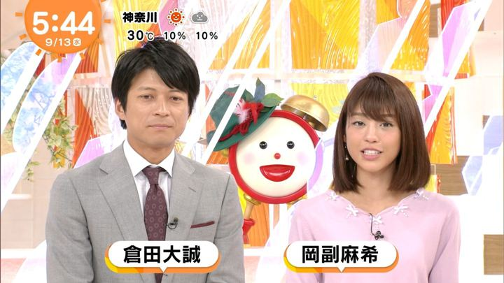 2017年09月13日岡副麻希の画像02枚目