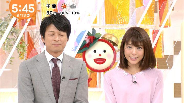 2017年09月13日岡副麻希の画像03枚目