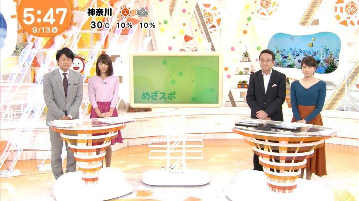 2017年09月13日岡副麻希の画像05枚目