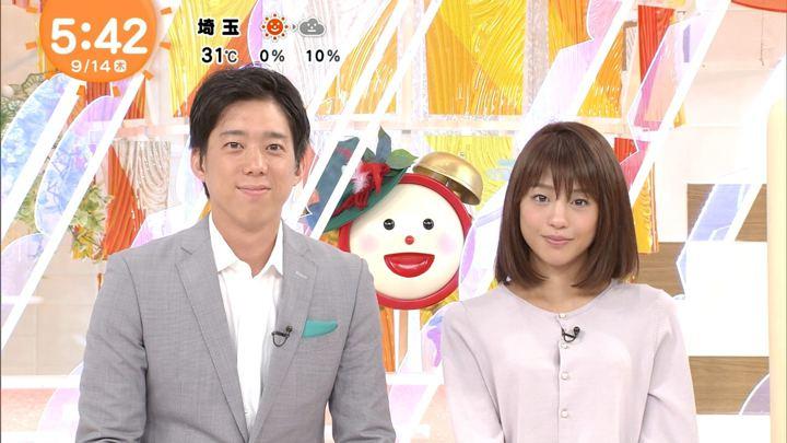 2017年09月14日岡副麻希の画像04枚目