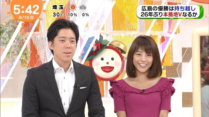 2017年09月15日岡副麻希の画像03枚目