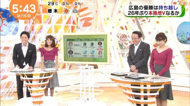 2017年09月15日岡副麻希の画像05枚目