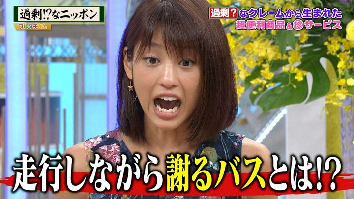 2017年09月17日岡副麻希の画像11枚目
