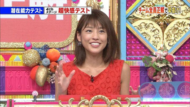 2017年09月19日岡副麻希の画像34枚目