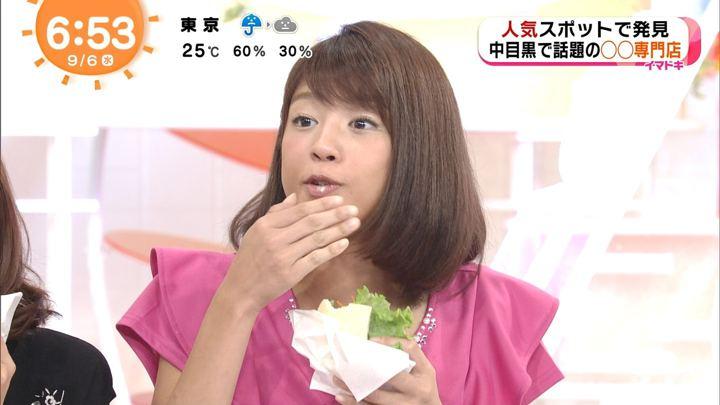 2017年09月06日岡副麻希の画像08枚目